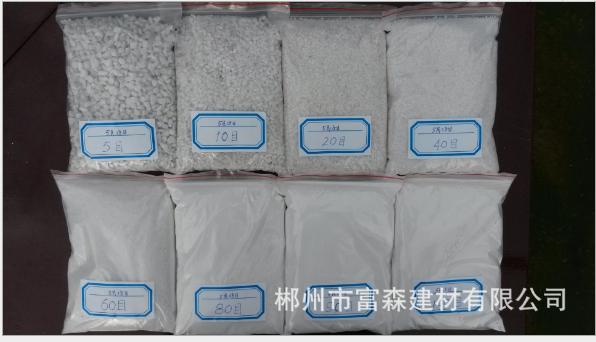 厂家直销 人造大理石砂 白砂 量大价优 5目至120目