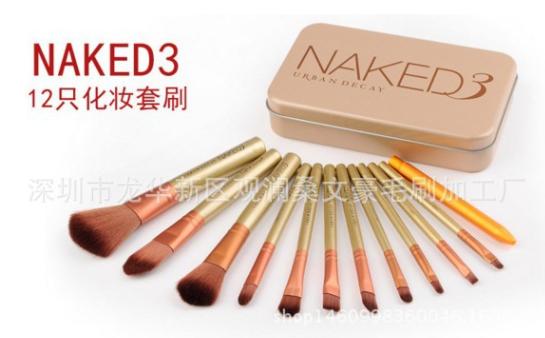 供应12支铁盒化妆刷套装、批发12支铁盒化妆刷套装、直销12支铁盒化妆刷套装