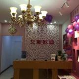 艾斯欧迪美容院连锁加盟,小型美容院如何装修?
