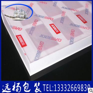 拷贝纸印刷LOGO厂家直销双色服装包装纸tissue纸防潮透气批发
