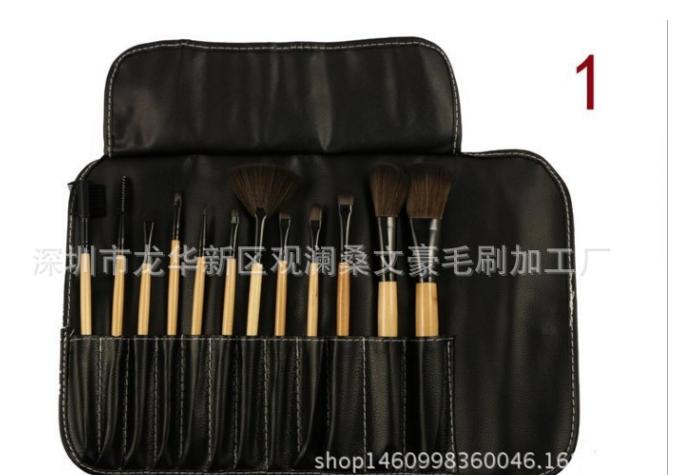 直销12支黑色包化妆刷、供应12支黑色包化妆刷。批发12支黑色包化妆刷