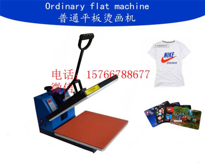 手动烫画机 T恤手压烫画机 平板烫花手动烫画机 T恤手压烫画机