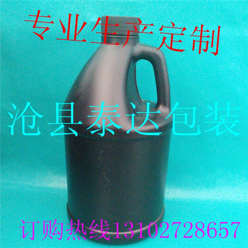 农化工塑料瓶液体包装瓶生产厂家沧县塑料瓶供应商现货供应化工瓶农药包装瓶