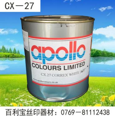 厂家大量销售英国阿波罗CX-27系列油墨 移印丝印油墨 ABS PE PS油墨