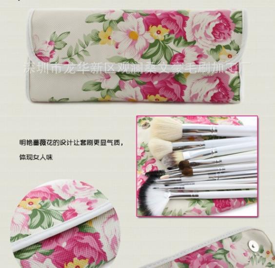 直销十二支蔷薇花化妆刷、供应十二支蔷薇花化妆刷、批发十二支蔷薇花化妆刷