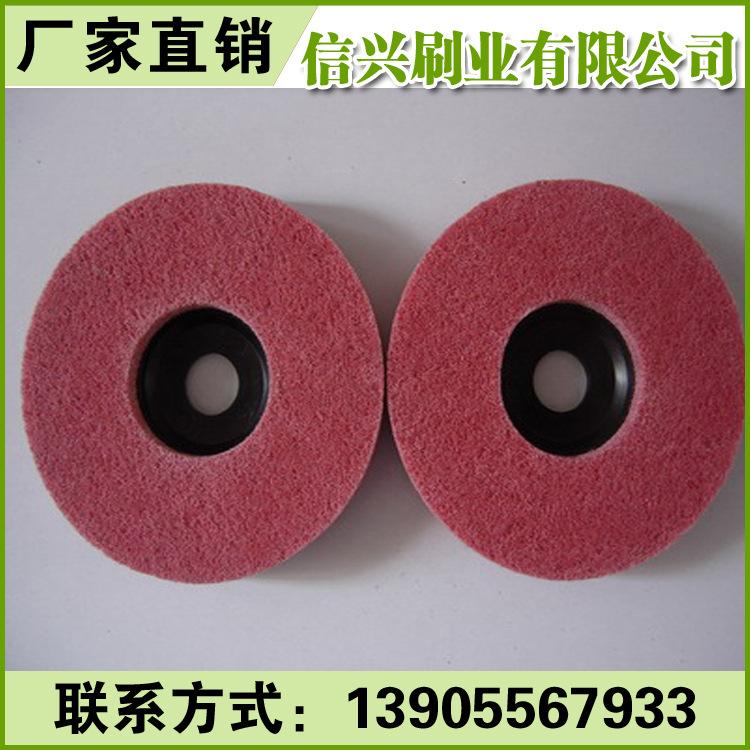 安庆不织布刷辊厂家来图来样加工定制