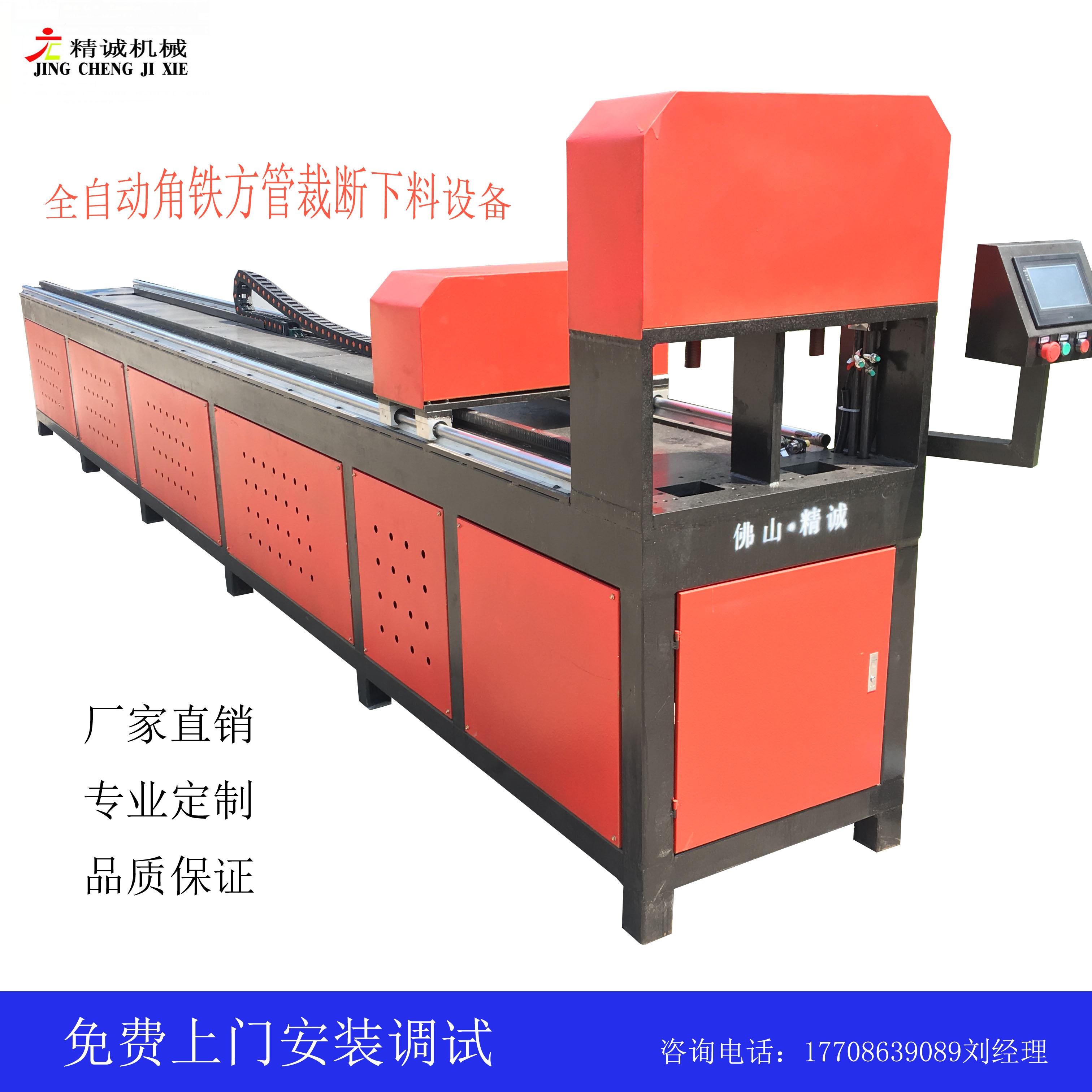 全自动数控管材下料机 铁管方管裁断设备