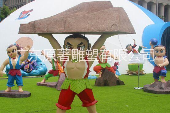 东莞卡通雕塑厂家促销玻璃钢卡通人物雕塑 葫芦娃雕塑 批发 公园绿地