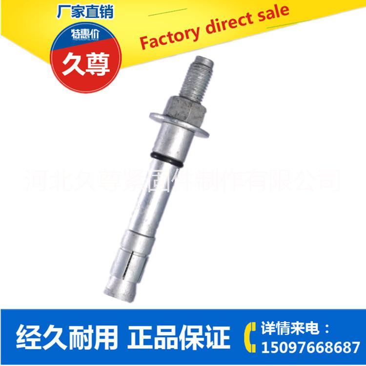 厂家生产久尊单管双管机械锚栓