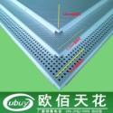 微孔吸音铝扣板价格|防火铝扣板定制18620829968