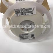 深圳国巨电阻直销图片