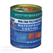桥面混凝土防水涂料品牌 桥面混凝土防水涂料厂家 广东防水涂料厂家直销
