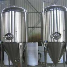 库存立式30立方不锈钢发酵罐出售批发