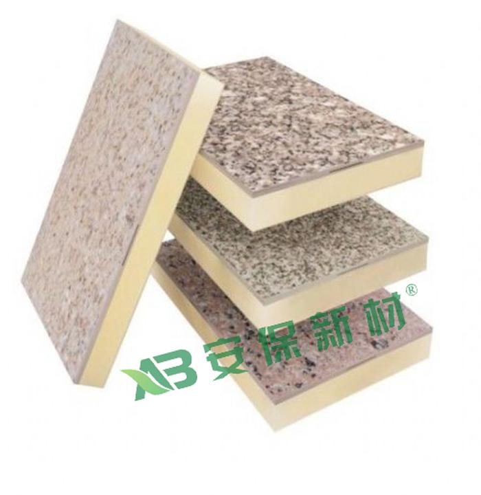 仿石涂料保温装饰一体板,外墙保温材料