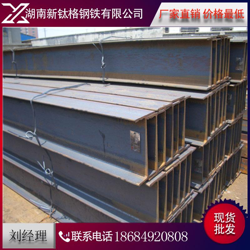 湖南热轧h型钢 镀锌h型钢 q235h型钢40*40 建筑工程H钢