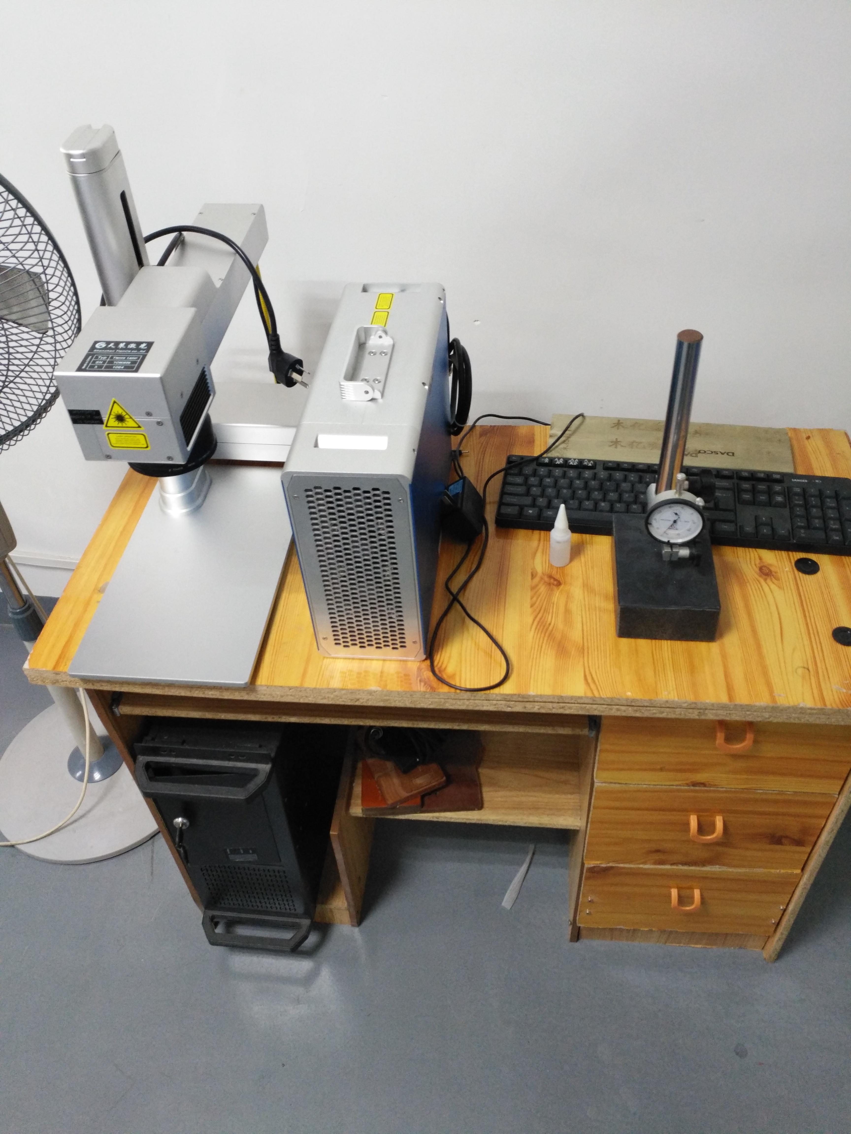 便携式光纤激光打标机,激光打标机