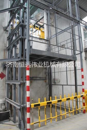 导轨式升降平台 大吨位升降货梯 液压升降货梯 恒远伟业载货平台