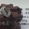 S925银镶嵌戒指空托批发图片