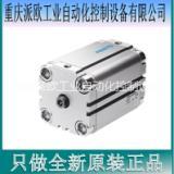 MOFH-3-1/4原装费斯托电磁阀