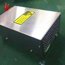 工业微波电源 上海专业工业微波电源 开关电源/微波变频电源  microwave power supply