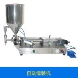 重庆征程包装机械设备自动灌装机气动液体高速灌装机厂家直销