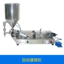 重庆征程包装机械设备自动灌装机气动液体高速灌装机厂家直销批发