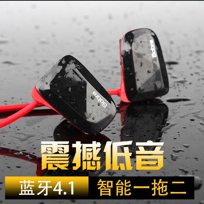 《新款》运动蓝牙耳机4.1入耳式无线跑步挂耳爆款双耳立体声耳机 达亿欣
