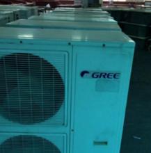 中央空调回收 二手空调报价   供应中山二手中央空调回收 二手中央空调回收供应商 回收二手空调设备哪图片