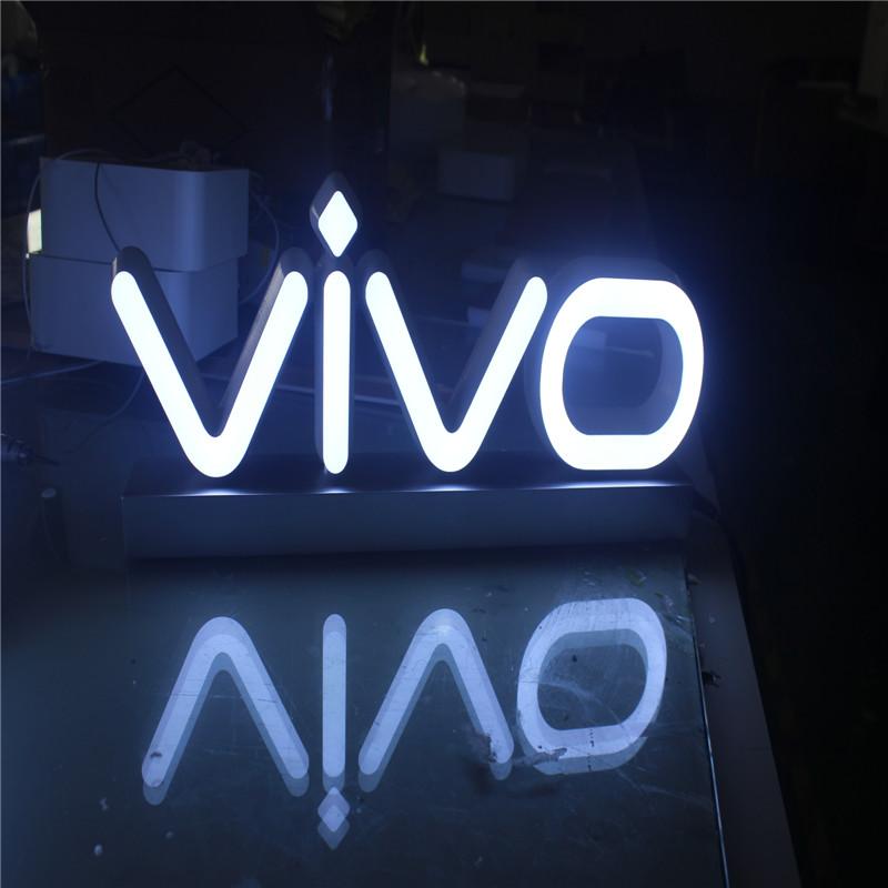 供应发光展示道具 立式vivo oppo 落地发光字 双面发光字