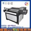 瑞之彩爱普生喷头uv平板打印机 广东厂家新品火热促销 电视背景墙打印机