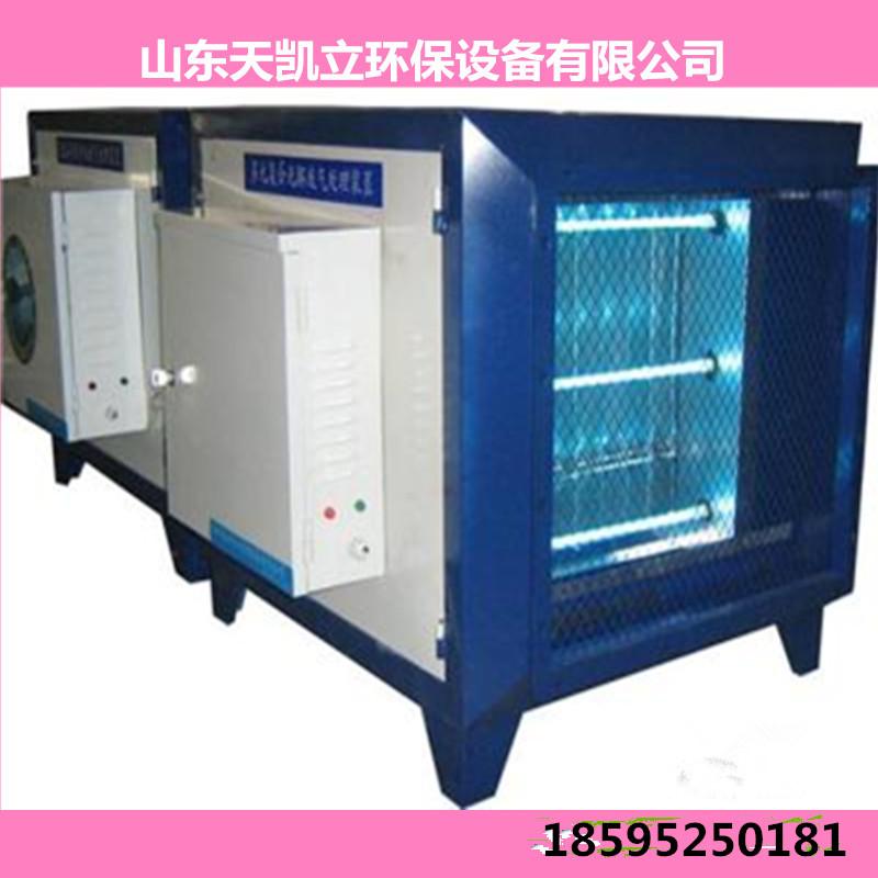 环保部环评重视光氧催化净化设备0的安装