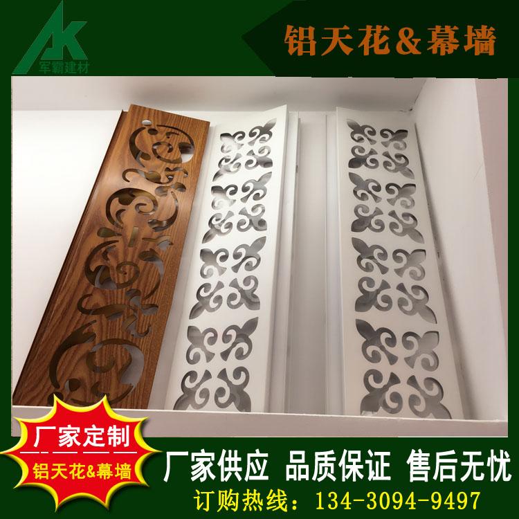 木纹竹纹铝窗花复古中欧式铝窗花直销图片大全