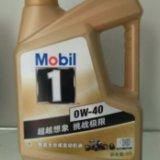 油汽车机美嘉壳 润滑油机油/广东润滑油机油/润滑油机油厂家