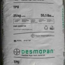 德国科思创TPU 345X【德国拜耳TPU 345X】代理TPU塑胶原料
