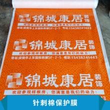 针刺棉保护膜建材加工复合面料纺织填充物价格实惠针刺棉保护膜厂家供应