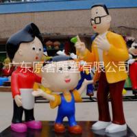 东莞玻璃钢商场雕塑厂家 玻璃钢商场雕塑 特色卡通公仔雕塑 大型商场雕塑价格