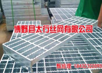精炼油厂钢格板图片