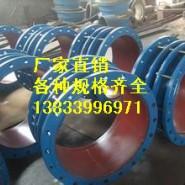 钢制伸缩接头DN350PN1.6图片