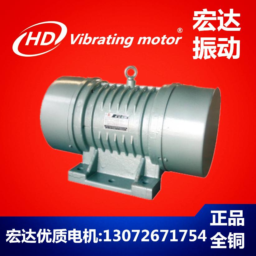 供应VB振动电机 宏达振动电机厂家直销 优质振动电机