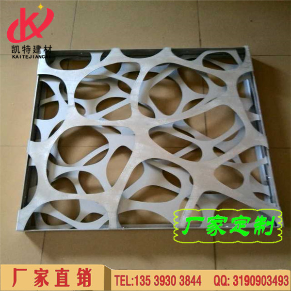 腰线激光镂空铝雕花板 铝板雕花  铝单板镂空加工  室内艺术隔断雕刻铝单板