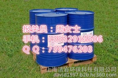 专业化工进口报关行,化工产品,化 化工原料的进口报关清关 化工原料的进口报关清关 广州化工原料的进口报关