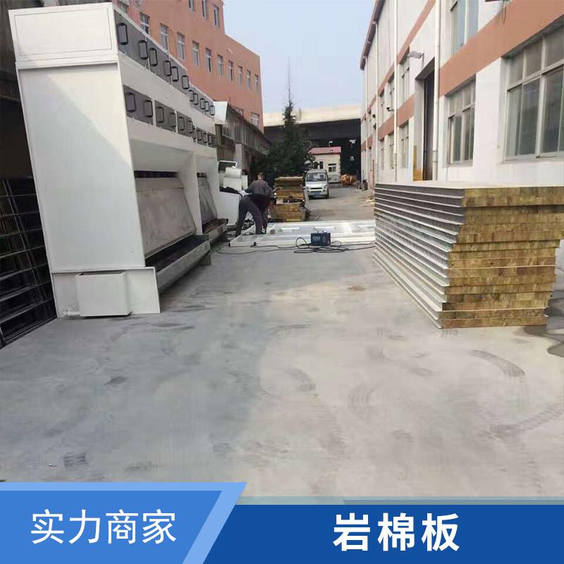 外墙外保温系统保温隔热材料岩棉板烤漆房墙面防火岩棉板厂家批发