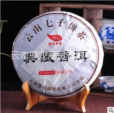 云南特产茶叶普洱茶熟茶357g 典藏普洱茶饼 七子饼批