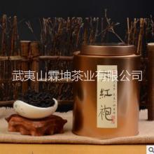 大紅袍武夷巖茶 罐裝茶葉罐特級烏龍茶批發