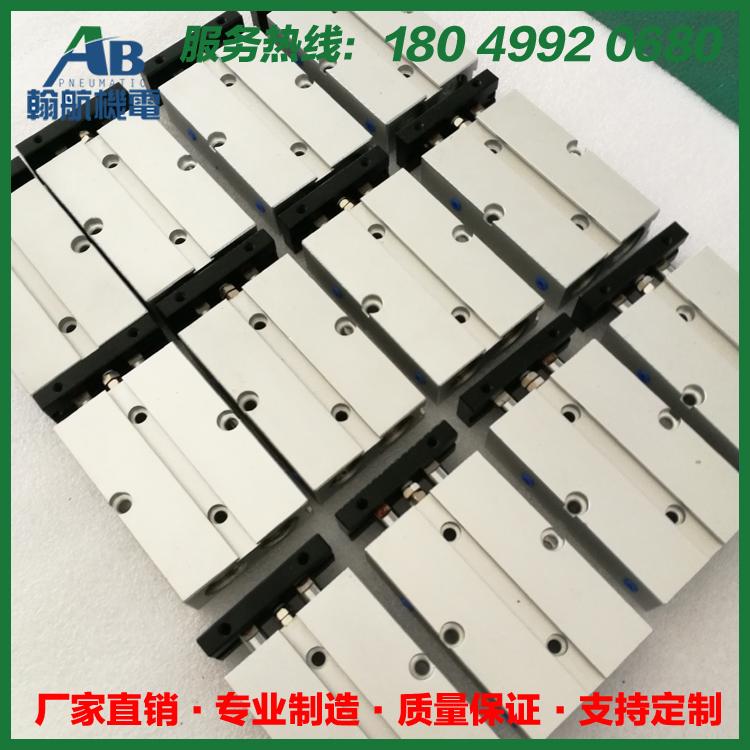 上海厂家纸箱 TN 系列双轴气缸 质优价廉 定制气缸