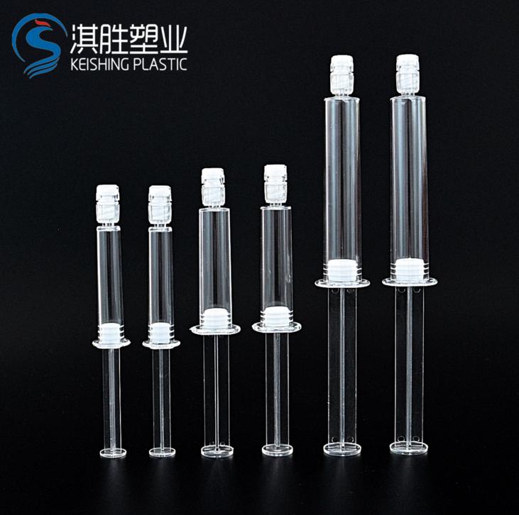 10ml水光针针管 涂抹式水光针
