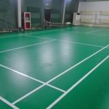 网球地板 乒乓球塑胶地板