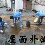港区防水公司图片