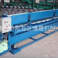 供应1300型全自动校平横剪机(型号可定制厂家