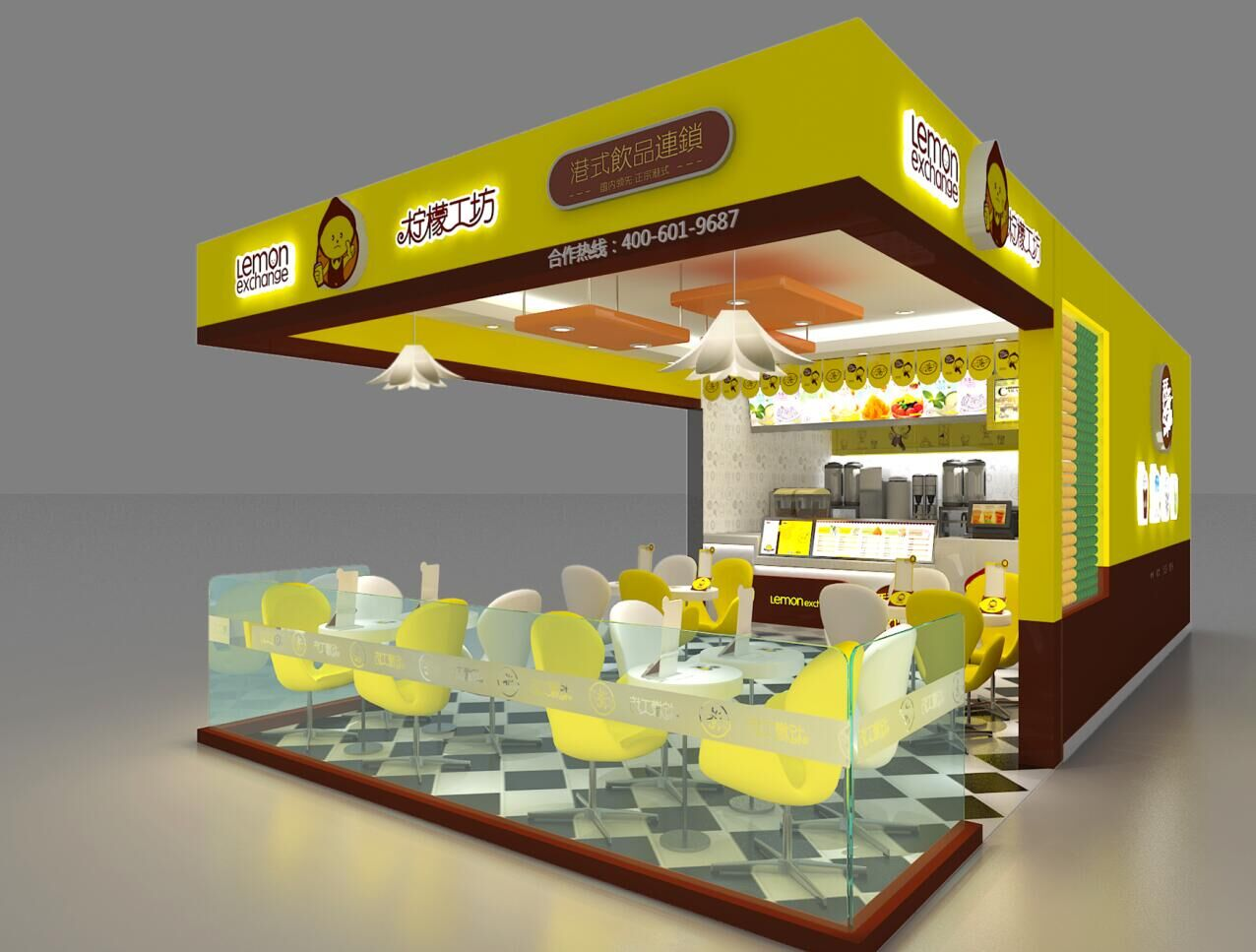 衡阳奶茶加盟店排行榜 柠檬工坊无需经验 1-3人开店